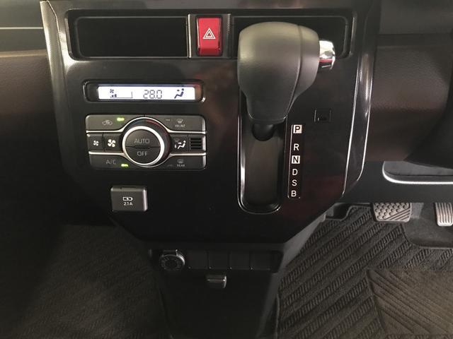 G. 衝突被害軽減システム 4WD 両側パワースライドドア パノラマモニター キーフリーシステム(15枚目)