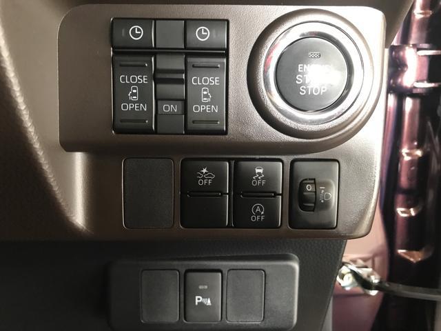 G. 衝突被害軽減システム 4WD 両側パワースライドドア パノラマモニター キーフリーシステム(16枚目)