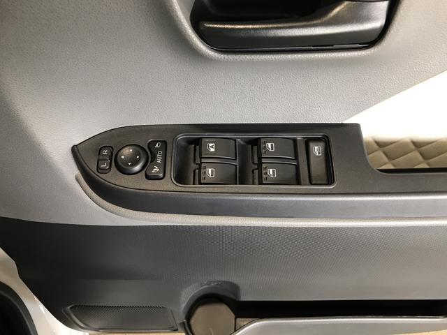 Xセレクション. 衝突被害軽減ブレーキ 4WD 左側パワースライドドア キーフリーシステム(20枚目)