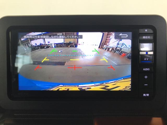 G. 衝突被害軽減システム ナビ バックカメラ キーフリーシステム(15枚目)
