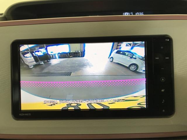 Xリミテッドメイクアップ SAII. 衝突被害軽減システム 両側パワースライドドア ナビ バックカメラ キーフリーシステム(15枚目)