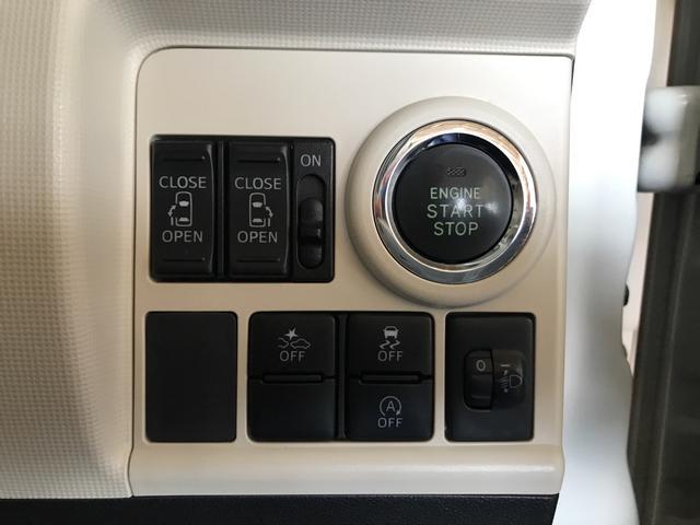 Xリミテッドメイクアップ SAII. 衝突被害軽減システム 両側パワースライドドア ナビ バックカメラ キーフリーシステム(17枚目)