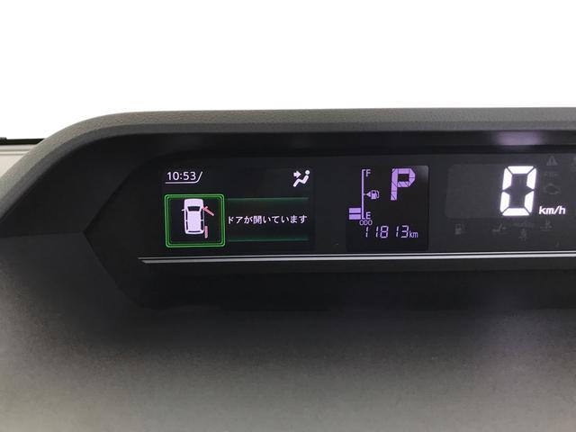 X. 衝突被害軽減システム 左側パワースライドドア キーフリーシステム(14枚目)