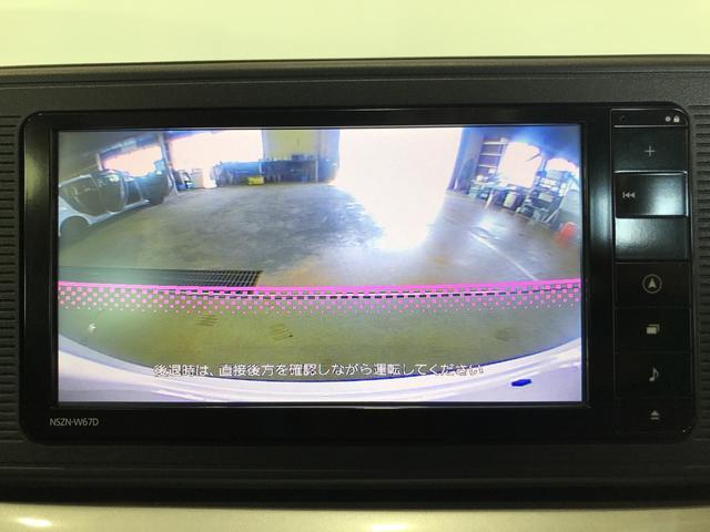 スタイルX 4WD バックカメラ ナビ キーフリー 4WD ナビ バックカメラ キーフリーシステム(15枚目)