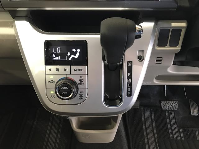 スタイルX 4WD バックカメラ ナビ キーフリー 4WD ナビ バックカメラ キーフリーシステム(16枚目)