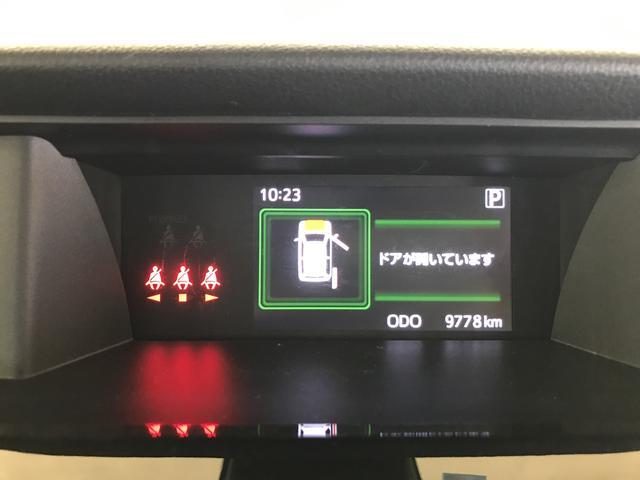 カスタムG 4WD スタイルパック コンフォートパック 衝突被害軽減システム 4WD 両側パワースライドドア アダプティクルーズコントロール キーフリーシステム(14枚目)