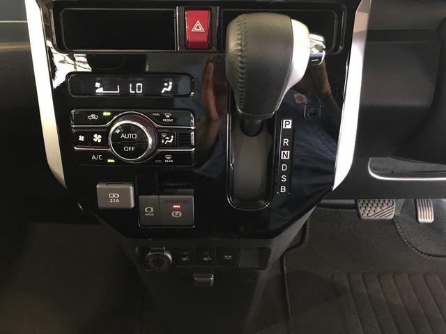 カスタムG 4WD スタイルパック コンフォートパック 衝突被害軽減システム 4WD 両側パワースライドドア アダプティクルーズコントロール キーフリーシステム(16枚目)