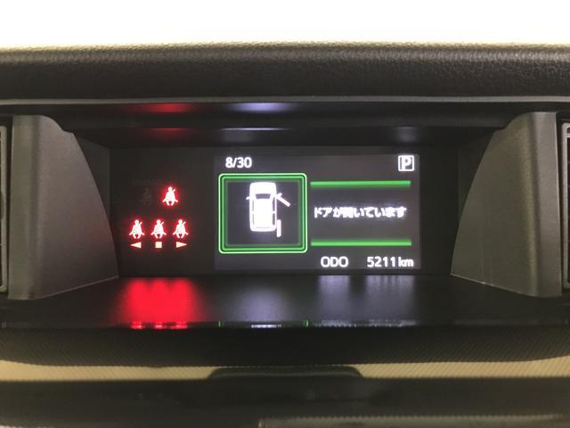 G. 衝突被害軽減システム 4WD 両側パワースライドドア キーフリーシステム(13枚目)