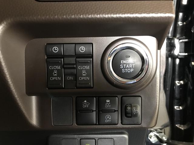 G. 衝突被害軽減システム 4WD 両側パワースライドドア キーフリーシステム(16枚目)