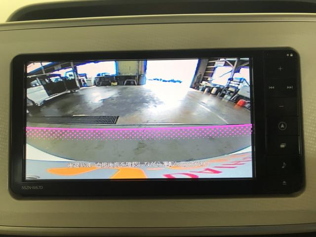 Xリミテッド SAII. (車内 消臭・抗菌 処理済) 衝突被害軽減システム 両側パワースライドドア ナビ バックカメラキーフリーシステム(15枚目)