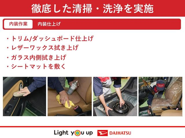 Xリミテッド SAII. (車内 消臭・抗菌 処理済) 衝突被害軽減システム 両側パワースライドドア ナビ バックカメラキーフリーシステム(38枚目)