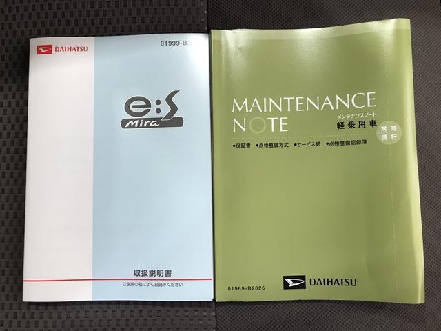 Xf 4WD CD キーレスエントリー (車内 消臭・抗菌 処理済)4WD CD キーレスエントリー(21枚目)