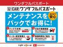デラックスSAIII 4WD 4WD キーレス 純正ラジオ 両側スライドドア 衝突被害軽減システム(41枚目)
