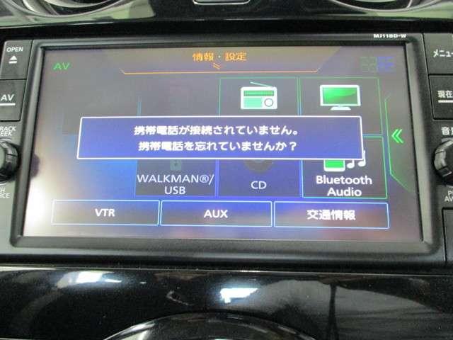 地デジフルセグ・Bluetooth対応。