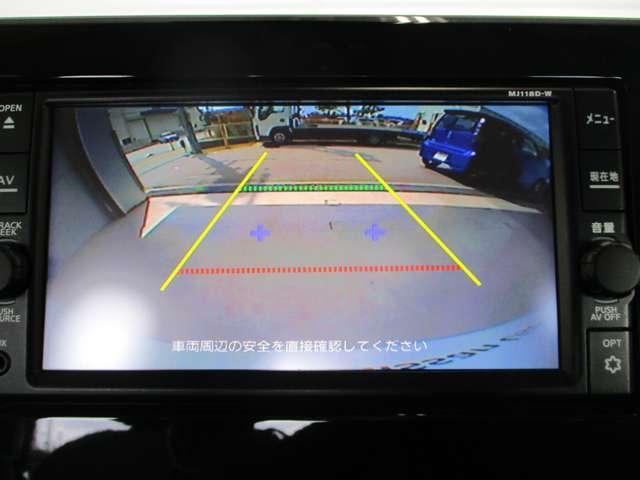 バックモニターで後方の視界をアシストしてくれるので付いているので便利です。