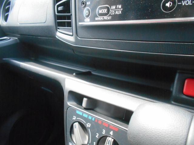 L SAIII ワンオーナー車 キーレスエントリー オートライト オートハイビーム アイドリングストップ クリアランスソナー 衝突被害軽減システム 衝突安全ボディ カーペットマット(12枚目)