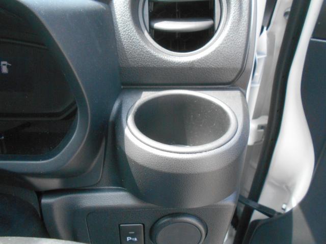 L SAIII ワンオーナー車 キーレスエントリー オートライト オートハイビーム アイドリングストップ クリアランスソナー 衝突被害軽減システム 衝突安全ボディ カーペットマット(16枚目)