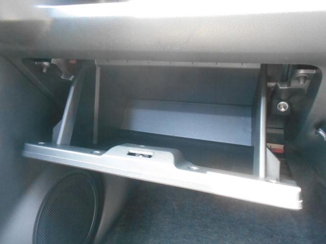 L SAIII ワンオーナー車 キーレスエントリー オートライト オートハイビーム アイドリングストップ クリアランスソナー 衝突被害軽減システム 衝突安全ボディ カーペットマット(22枚目)