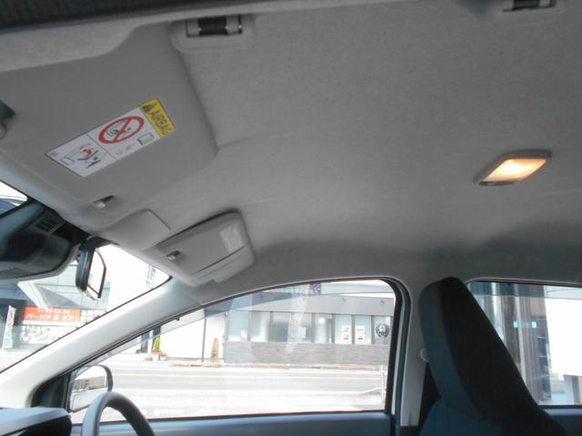 L SAIII ワンオーナー車 キーレスエントリー オートライト オートハイビーム アイドリングストップ クリアランスソナー 衝突被害軽減システム 衝突安全ボディ カーペットマット(28枚目)
