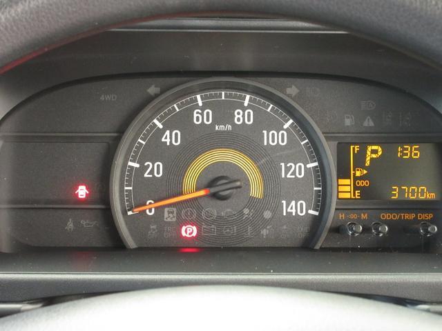 デラックスSAIII  ワンオーナー車 キーレスエントリー アイドリングストップ LEDヘッドランプ オートライト オートハイビーム 衝突被害軽減システム(12枚目)