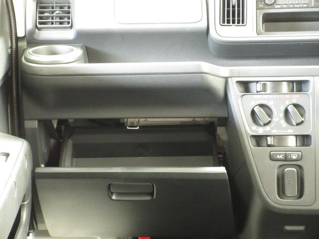 デラックスSAIII  ワンオーナー車 キーレスエントリー アイドリングストップ LEDヘッドランプ オートライト オートハイビーム 衝突被害軽減システム(21枚目)