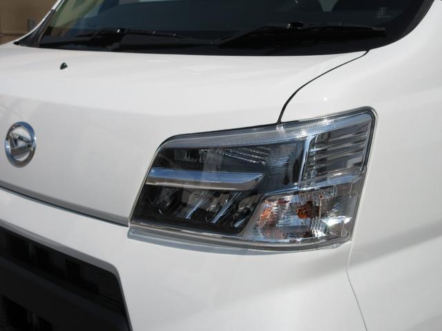デラックスSAIII  ワンオーナー車 キーレスエントリー アイドリングストップ LEDヘッドランプ オートライト オートハイビーム 衝突被害軽減システム(30枚目)