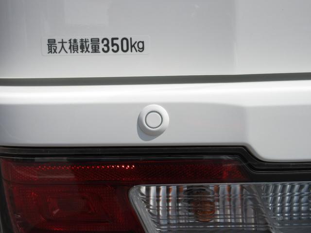 デラックスSAIII  ワンオーナー車 キーレスエントリー アイドリングストップ LEDヘッドランプ オートライト オートハイビーム 衝突被害軽減システム(33枚目)