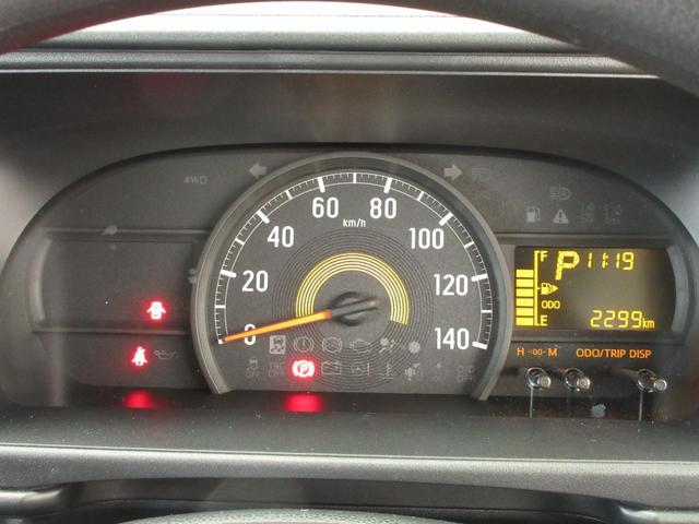 デラックスSAIII ワンオーナー車 キーレスエントリー LEDヘッドランプ オートライト オートハイビーム アイドリングストップ 衝突被害軽減システム VSC マニュアルエアコン(15枚目)