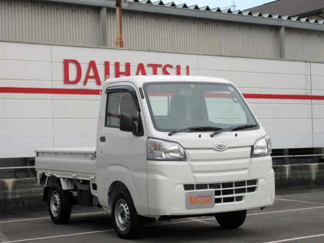香川ダイハツモータースの中古車をご覧いただきありがとうございます♪