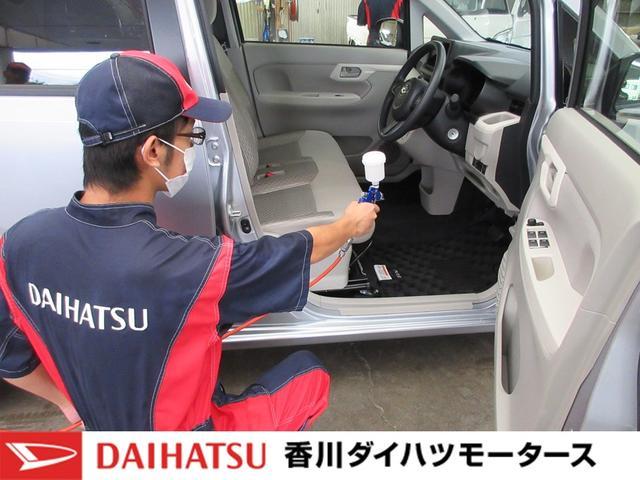 すべての車にワンダークリーンでの消毒を実施しています。無味・無臭・無揮発性・無毒で細菌やウイルス等を殺菌することができます。ご安心してお乗りいただけます!