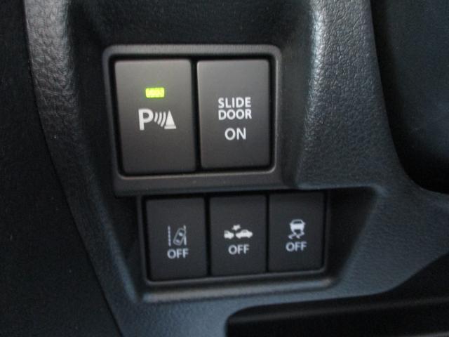 パワースライドドアのメインスイッチ。電動⇔手動の切り替えが可能です。