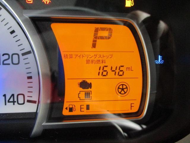 「スズキ」「アルト」「軽自動車」「新潟県」の中古車21