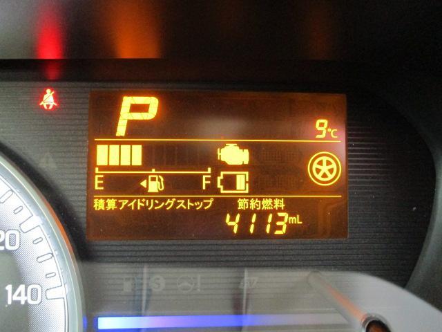 「スズキ」「ワゴンR」「コンパクトカー」「新潟県」の中古車25
