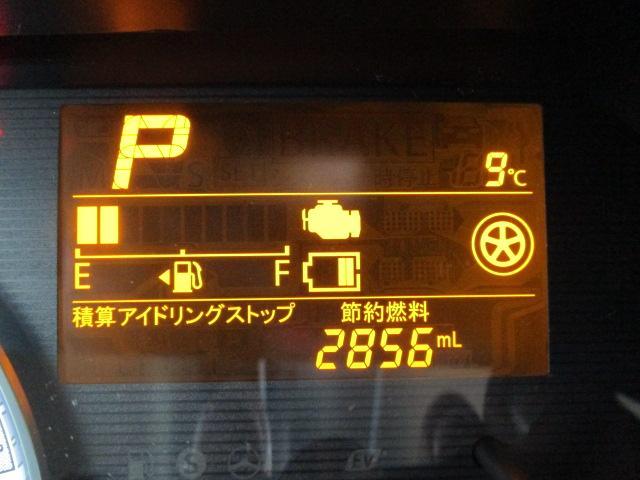 「スズキ」「ワゴンR」「コンパクトカー」「新潟県」の中古車24