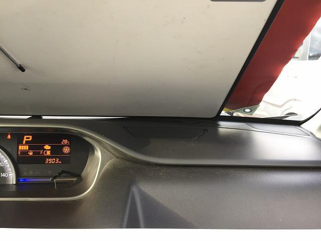 HYBRID FX 4WD 衝突被害軽減ブレーキ(24枚目)