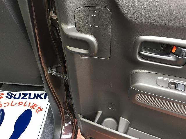 HYBRID FX 4WD 衝突被害軽減ブレーキ(37枚目)
