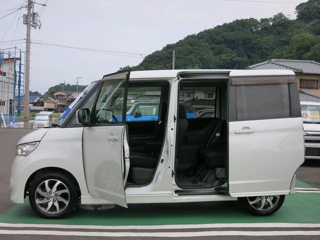 「日産」「ルークス」「コンパクトカー」「愛媛県」の中古車4