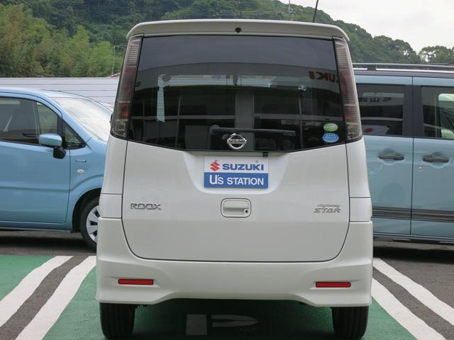 「日産」「ルークス」「コンパクトカー」「愛媛県」の中古車6