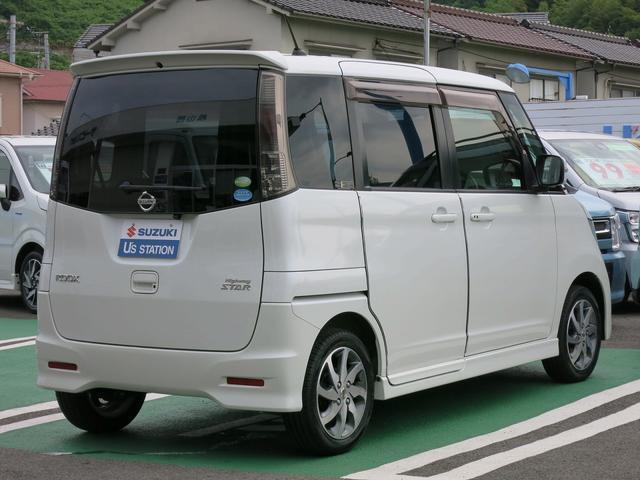 「日産」「ルークス」「コンパクトカー」「愛媛県」の中古車7
