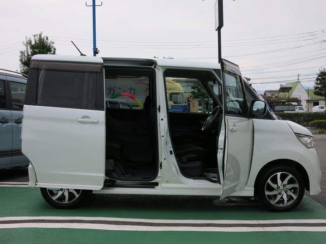 「日産」「ルークス」「コンパクトカー」「愛媛県」の中古車9