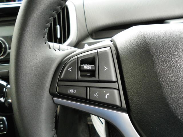 オーディオスイッチ!脇見運転防止にもなります。
