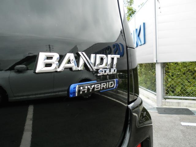 バンディッド意味「山賊」