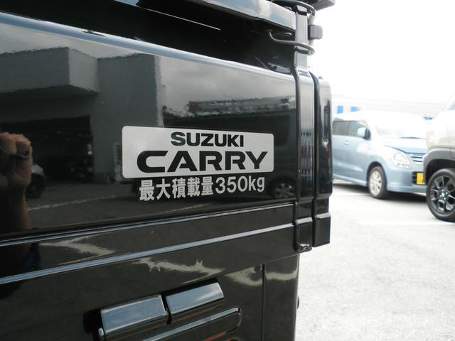 「スズキ」「スーパーキャリイ」「トラック」「沖縄県」の中古車35