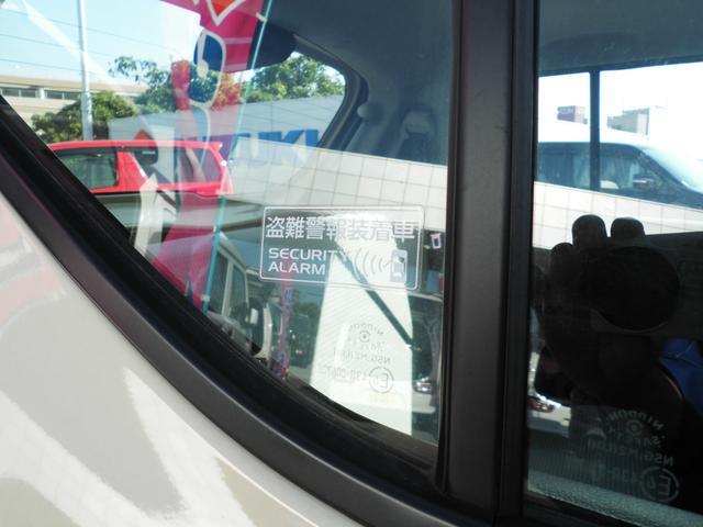「スズキ」「アルト」「軽自動車」「沖縄県」の中古車10