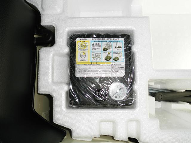 「スズキ」「アルト」「軽自動車」「沖縄県」の中古車40