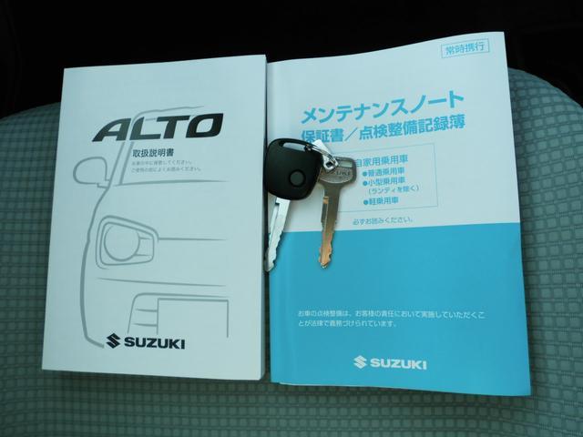 「スズキ」「アルト」「軽自動車」「沖縄県」の中古車49