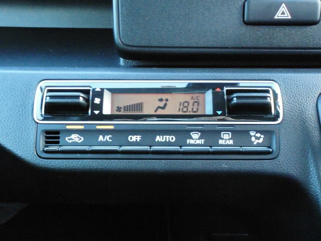 25周年記念車 HYBRID FZリミテッド(24枚目)