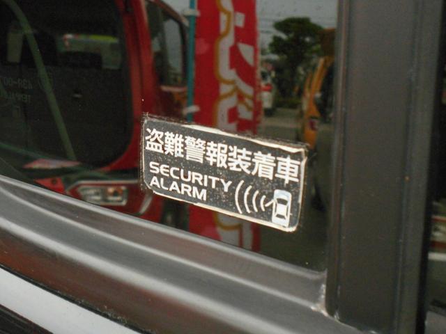 セキリュティもバッチリ!盗難警報装置も付いてます(*^_^*)