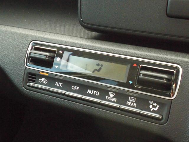 フルオートエアコンで車内も快適になります('ω')