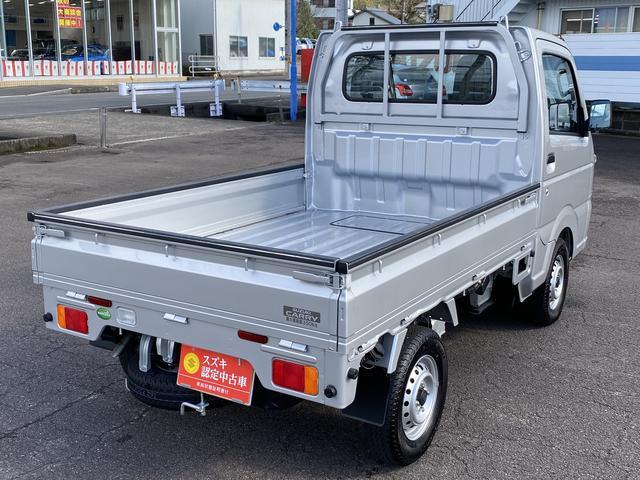 「スズキ」「キャリイトラック」「トラック」「高知県」の中古車7